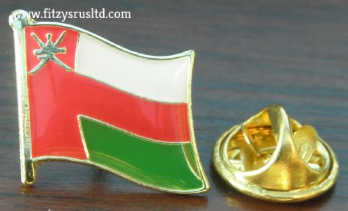 Oman Country Flag Lapel Hat Cap Tie Pin Badge / Brooch Sultanate of Oman Omani